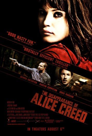 Исчезнувањето на Алис Крид
