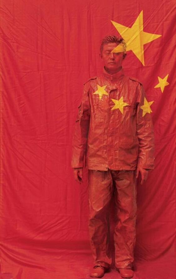 Невидливиот човек од Кина