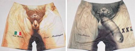 """Машка долна облека на која би """"паднала"""" секоја жена"""