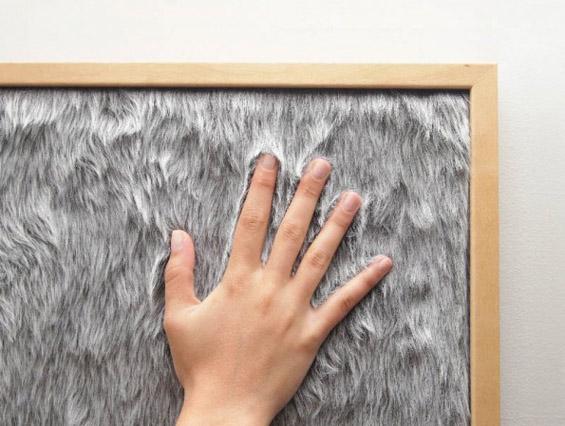Крзнена табла за пораки