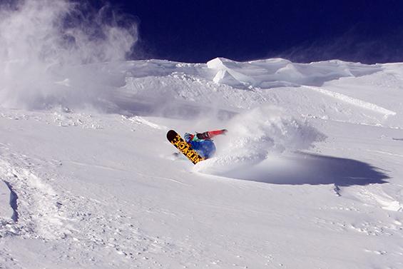 (3) Почувствувајте ги брановите на вашиот нов сноуборд оваа сезона