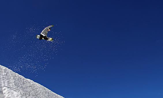 (5) Почувствувајте ги брановите на вашиот нов сноуборд оваа сезона
