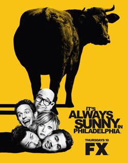 Секогаш е сончево во Филаделфија (It's Always Sunny in Philadelphia)