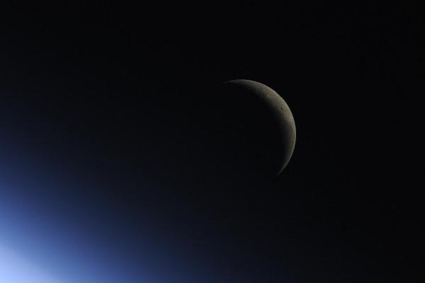 (4) Планетата Земја одозгора - поглед од ISS