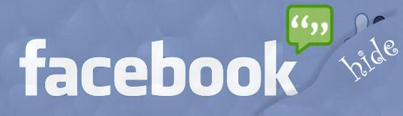 Бидете офлајн само за одредени пријатели на Фејсбук