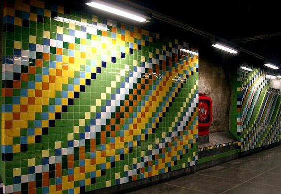 Неверојатна метро станица