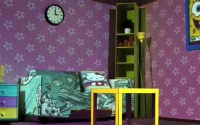 Една соба во безброј варијанти