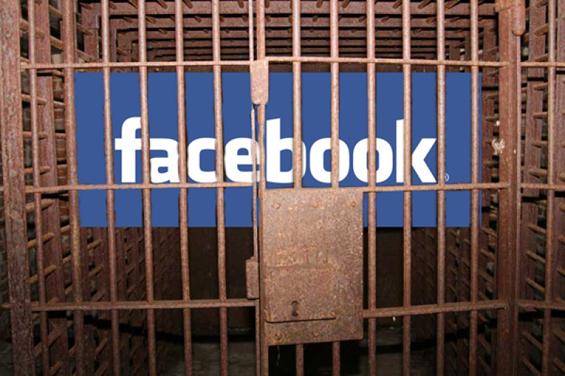 7 причини зошто не треба да комуницирате преку Фејсбук