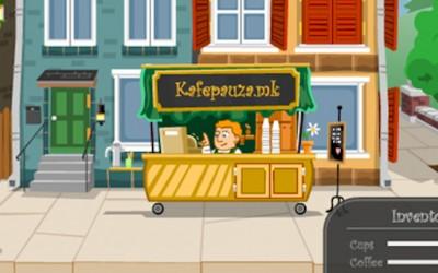 Игра на неделата: Кафе продавница