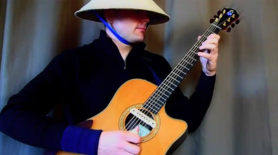 Транс песна отсвирена на гитара