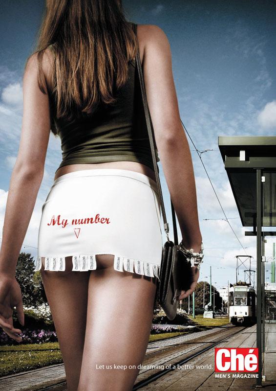Секси рекламни постери