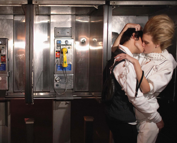 Страста сокриена во бакнежот