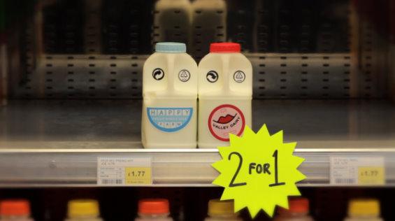 Љубовна приказна ... со шишиња од млеко