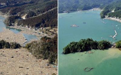 Јапонија после природните фотографии и денеска