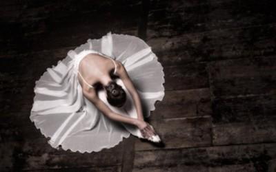 Балерината
