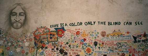 Ѕидот посветен на Џон Ленон