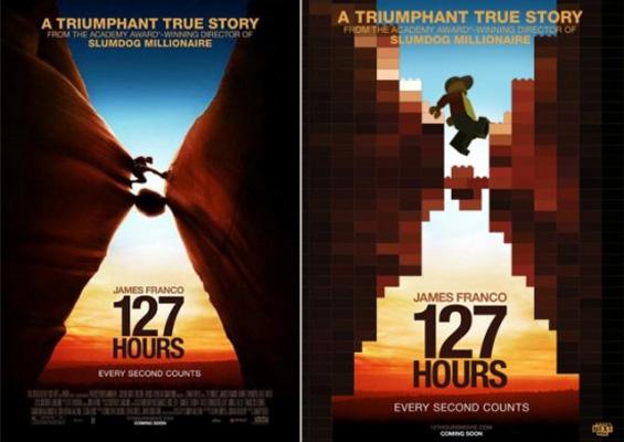 """Неверојатни филмски постери изработени од """"Лего"""" коцки"""