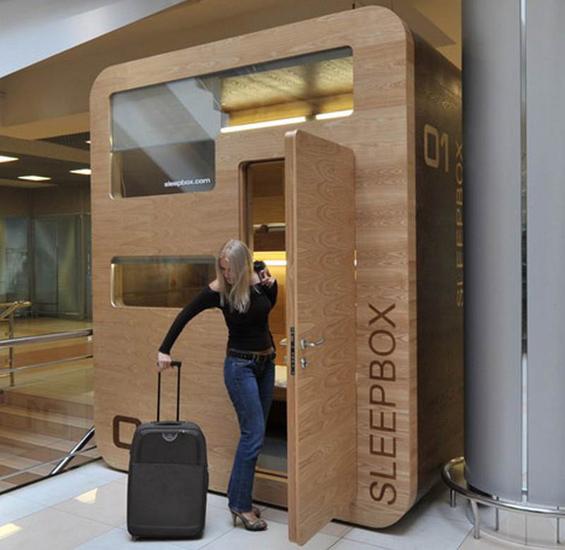 Кутија за спиење