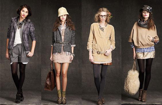 Облекувајте се тренди оваа есен