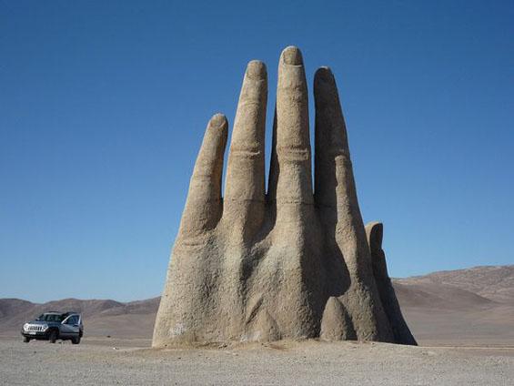 Џиновската рака во пустината Атакама, Чиле