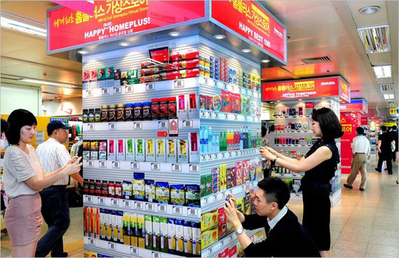 Отворен првиот виртуелен супермаркет во светот