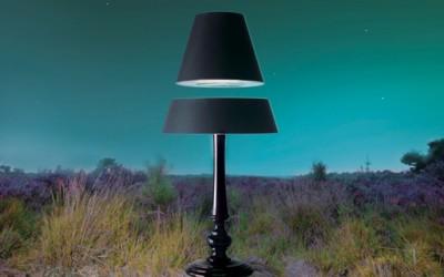 Ултрамодерна лебдечка ламба