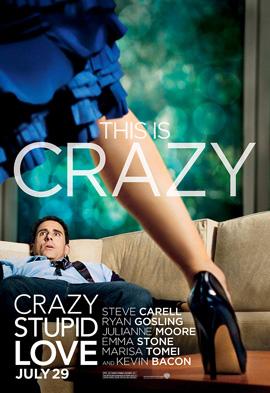 Луда, глупава, љубов (Crazy, Stupid, Love)