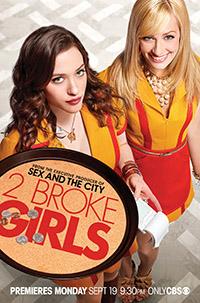 2 шворц девојки (2 Broke Girls)