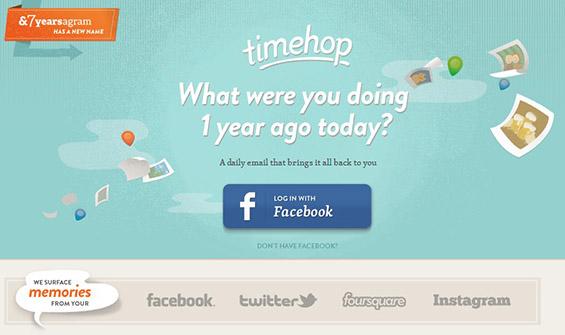 Што имате споделено на социјалните мрежи пред 365 дена?