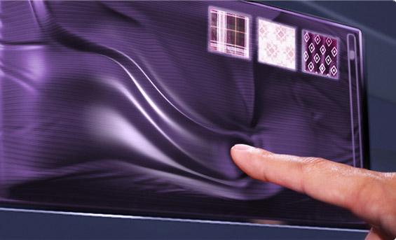 Екран на допир кој ви го возвраќа допирот