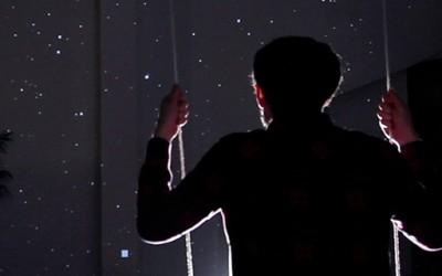 Интерактивна галаксија