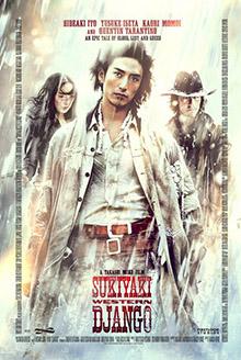 Сакијаки Вестерн Џанго (Sukiyaki Western Django)