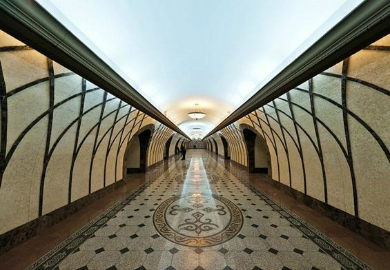 Казахстанско метро