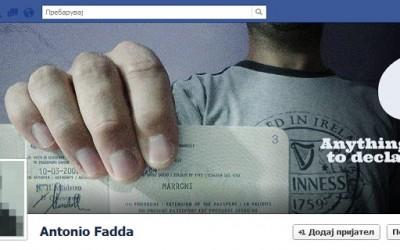 Креативни насловни фотографии за вашиот Фејсбук профил