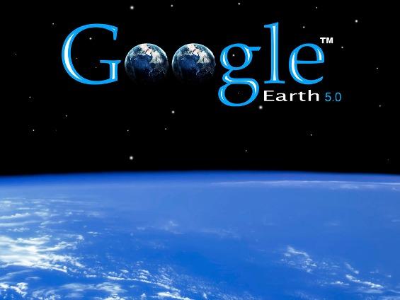 Забавни опции на Google Earth