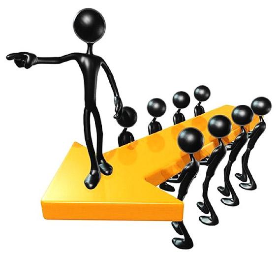 Како да станете успешен лидер?