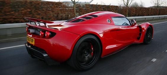 Најбрзите суперавтомобили во светот