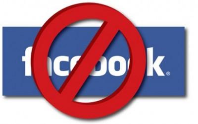 Внимание: Фејсбук манипулира со фановите на фан-страниците
