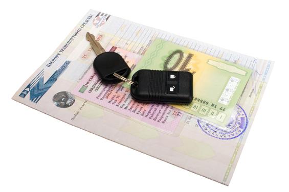 Како да го подготвите автомобилот за продавање?