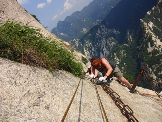 Смртно опасна патека