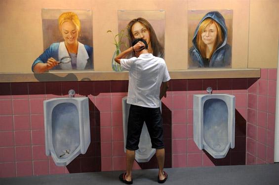 Совршена интеракција со уметноста