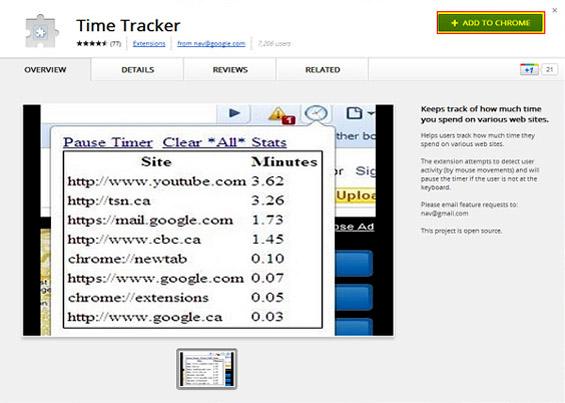 Проверете колку време минувате на интернет
