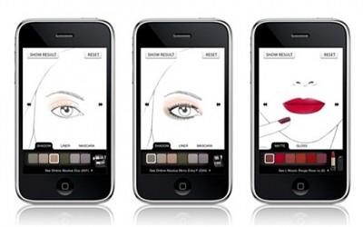 Најдобрите апликации за убавина