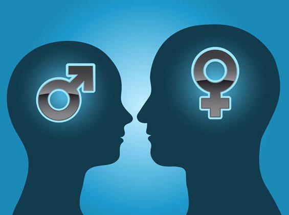 Тест: дали размислувате како маж или како жена?