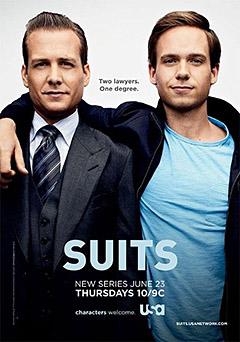ТВ серија: Костуми (Suits)