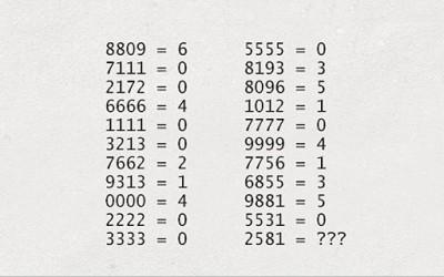 За колку минути ќе ја решите загатката?