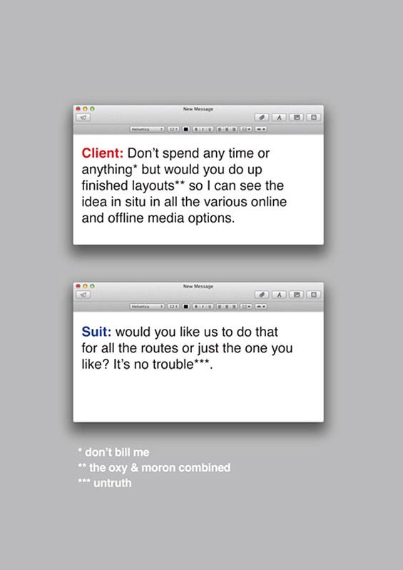 Пораки до дизајнери испратени од незадоволни клиенти