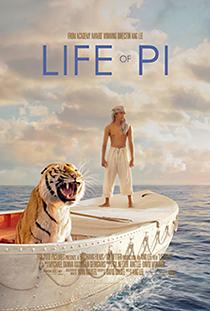 Филм: Животот на Пи (Life of Pi)