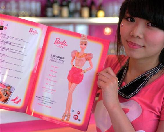 """Првиот официјален ресторан """"Барби"""""""