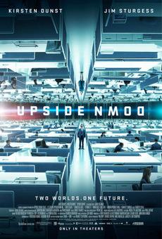 (1) Филм: Превртено (Upside Down)